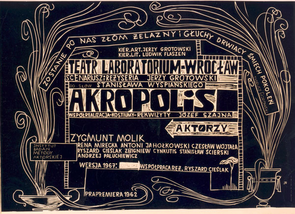 "Poster for ""Akropolis"", version V, author: Waldemar Krygier"
