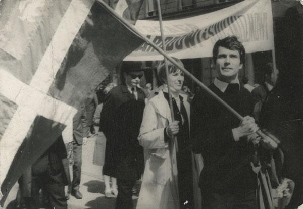 Personal archive of Kaziemierz Grotowski